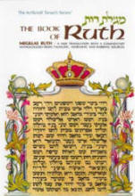 Why Do We Read the Book of Ruth on Shavuot ...